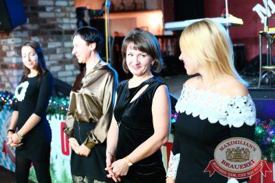 Женские слабости, 3 декабря 2014 - Ресторан «Максимилианс» Екатеринбург - 09