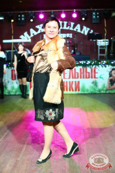 Женские слабости, 3 декабря 2014 - Ресторан «Максимилианс» Екатеринбург - 10