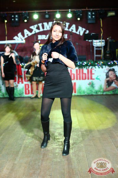 Женские слабости, 3 декабря 2014 - Ресторан «Максимилианс» Екатеринбург - 11