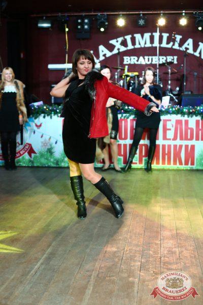 Женские слабости, 3 декабря 2014 - Ресторан «Максимилианс» Екатеринбург - 12