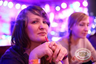 Женские слабости, 3 декабря 2014 - Ресторан «Максимилианс» Екатеринбург - 13