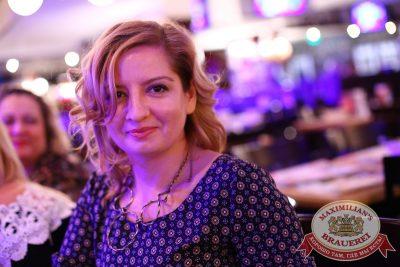 Женские слабости, 3 декабря 2014 - Ресторан «Максимилианс» Екатеринбург - 14