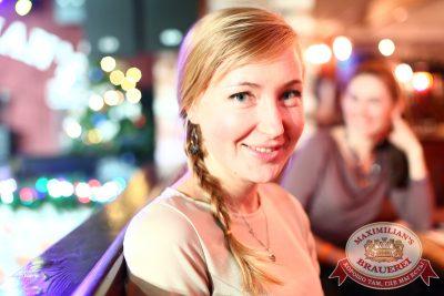 Женские слабости, 3 декабря 2014 - Ресторан «Максимилианс» Екатеринбург - 16