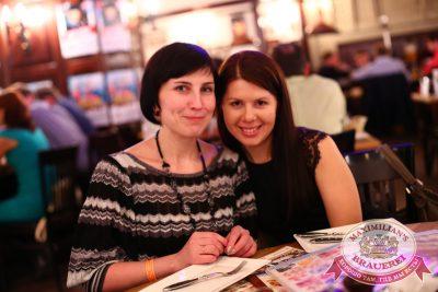Женские слабости, 3 декабря 2014 - Ресторан «Максимилианс» Екатеринбург - 18