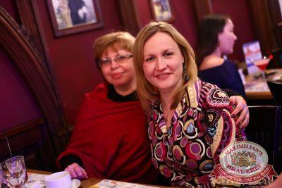 Женские слабости, 3 декабря 2014 - Ресторан «Максимилианс» Екатеринбург - 19