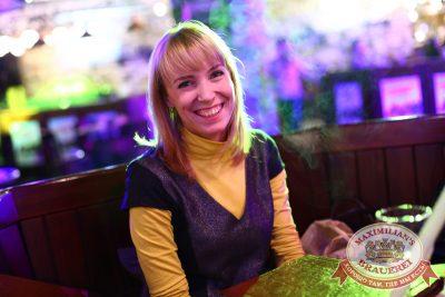 Женские слабости, 3 декабря 2014 - Ресторан «Максимилианс» Екатеринбург - 20