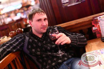 Женские слабости, 3 декабря 2014 - Ресторан «Максимилианс» Екатеринбург - 21