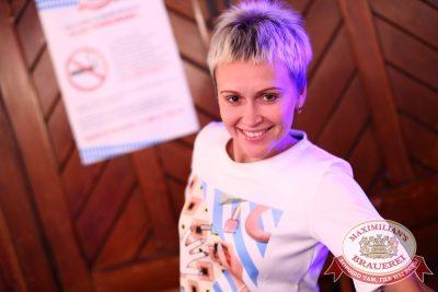 Женские слабости, 3 декабря 2014 - Ресторан «Максимилианс» Екатеринбург - 22