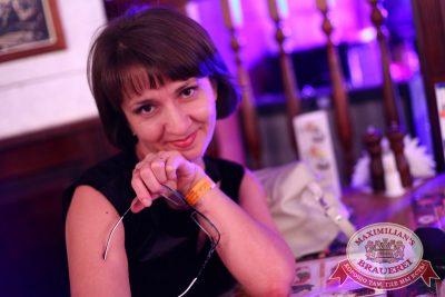 Женские слабости, 3 декабря 2014 - Ресторан «Максимилианс» Екатеринбург - 23