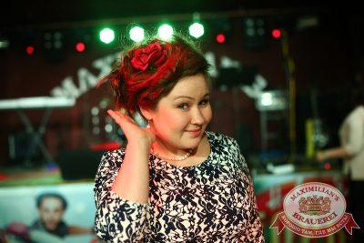 Женские слабости, 26 ноября 2014 - Ресторан «Максимилианс» Екатеринбург - 01