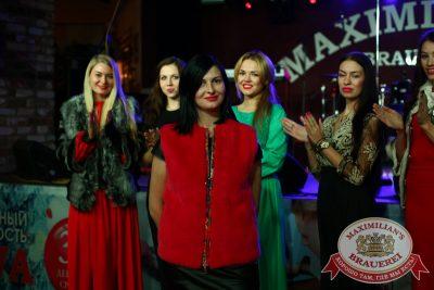 Женские слабости, 26 ноября 2014 - Ресторан «Максимилианс» Екатеринбург - 07