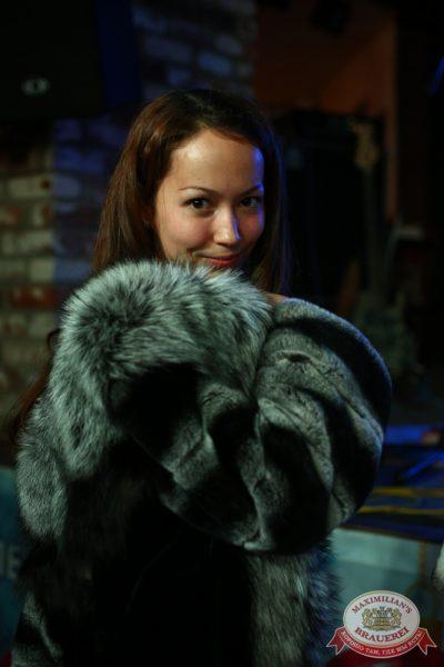 Женские слабости, 26 ноября 2014 - Ресторан «Максимилианс» Екатеринбург - 12