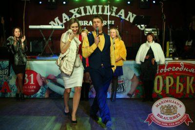 Женские слабости, 26 ноября 2014 - Ресторан «Максимилианс» Екатеринбург - 13