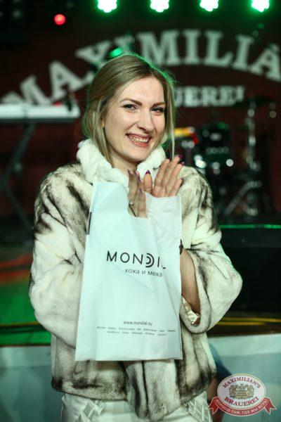 Женские слабости, 26 ноября 2014 - Ресторан «Максимилианс» Екатеринбург - 14