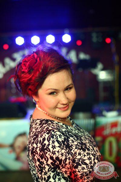Женские слабости, 26 ноября 2014 - Ресторан «Максимилианс» Екатеринбург - 17