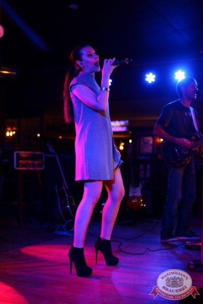 Женские слабости, 26 ноября 2014 - Ресторан «Максимилианс» Екатеринбург - 18