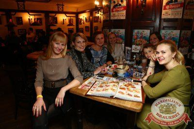 Женские слабости, 26 ноября 2014 - Ресторан «Максимилианс» Екатеринбург - 23