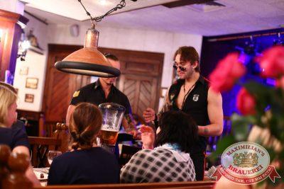 Женские слабости, 19 ноября 2014 - Ресторан «Максимилианс» Екатеринбург - 05