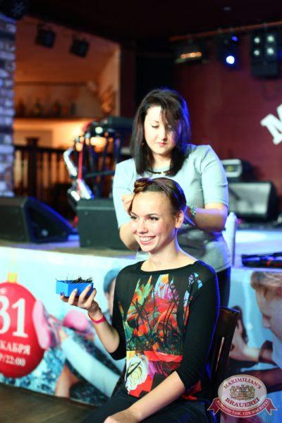 Женские слабости, 19 ноября 2014 - Ресторан «Максимилианс» Екатеринбург - 06