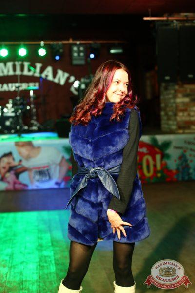 Женские слабости, 19 ноября 2014 - Ресторан «Максимилианс» Екатеринбург - 11