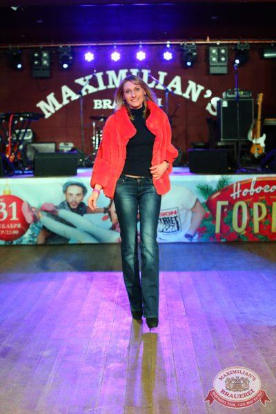 Женские слабости, 19 ноября 2014 - Ресторан «Максимилианс» Екатеринбург - 12