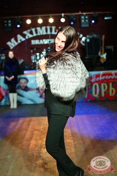 Женские слабости, 19 ноября 2014 - Ресторан «Максимилианс» Екатеринбург - 13