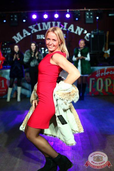 Женские слабости, 19 ноября 2014 - Ресторан «Максимилианс» Екатеринбург - 15