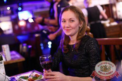Женские слабости, 19 ноября 2014 - Ресторан «Максимилианс» Екатеринбург - 19