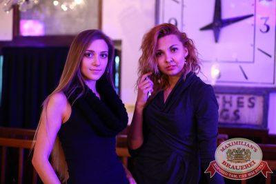 Женские слабости, 19 ноября 2014 - Ресторан «Максимилианс» Екатеринбург - 20