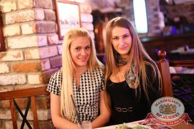 Женские слабости, 19 ноября 2014 - Ресторан «Максимилианс» Екатеринбург - 21