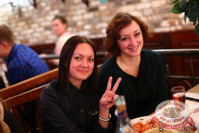 Женские слабости, 19 ноября 2014 - Ресторан «Максимилианс» Екатеринбург - 22