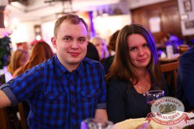 Женские слабости, 19 ноября 2014 - Ресторан «Максимилианс» Екатеринбург - 23
