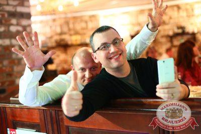 Женские слабости, 19 ноября 2014 - Ресторан «Максимилианс» Екатеринбург - 24