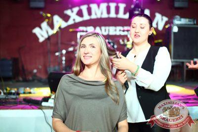 Женские слабости, 12 ноября 2014 - Ресторан «Максимилианс» Екатеринбург - 02