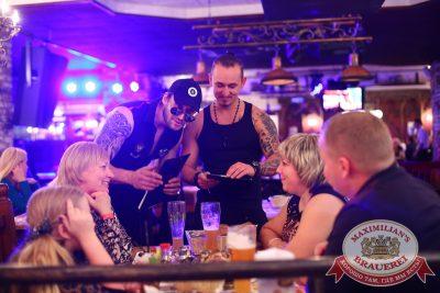Женские слабости, 12 ноября 2014 - Ресторан «Максимилианс» Екатеринбург - 04