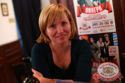 Женские слабости, 12 ноября 2014 - Ресторан «Максимилианс» Екатеринбург - 05