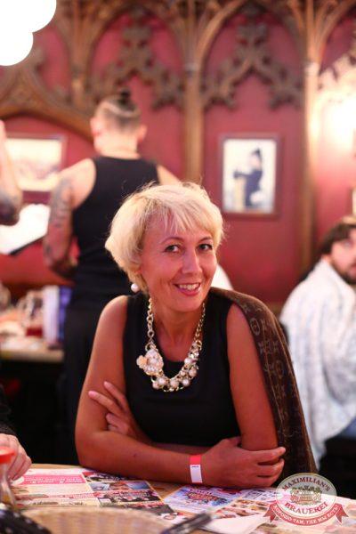 Женские слабости, 12 ноября 2014 - Ресторан «Максимилианс» Екатеринбург - 06