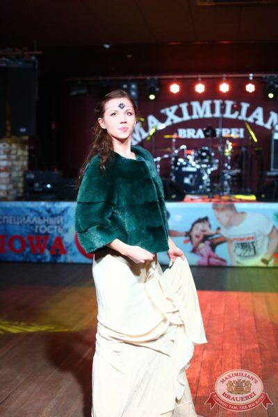Женские слабости, 12 ноября 2014 - Ресторан «Максимилианс» Екатеринбург - 09