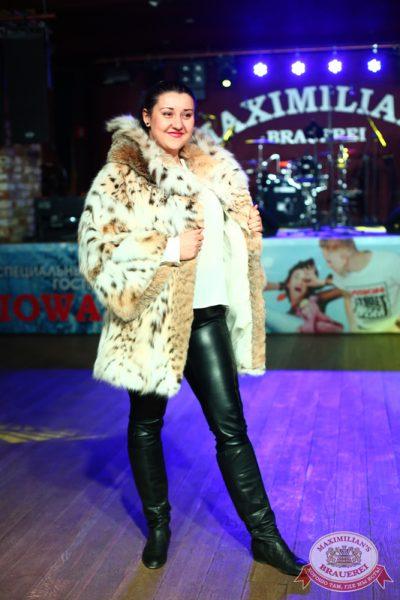 Женские слабости, 12 ноября 2014 - Ресторан «Максимилианс» Екатеринбург - 12