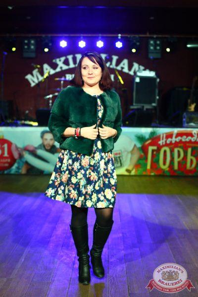 Женские слабости, 12 ноября 2014 - Ресторан «Максимилианс» Екатеринбург - 13