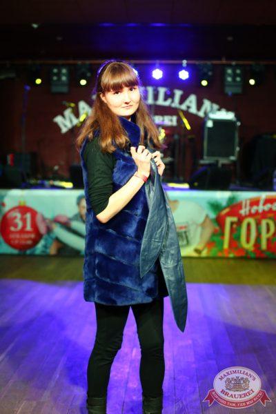 Женские слабости, 12 ноября 2014 - Ресторан «Максимилианс» Екатеринбург - 14