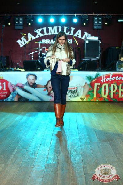Женские слабости, 12 ноября 2014 - Ресторан «Максимилианс» Екатеринбург - 15