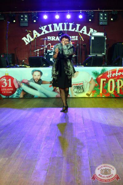 Женские слабости, 12 ноября 2014 - Ресторан «Максимилианс» Екатеринбург - 16
