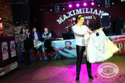 Женские слабости, 12 ноября 2014 - Ресторан «Максимилианс» Екатеринбург - 17