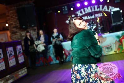 Женские слабости, 12 ноября 2014 - Ресторан «Максимилианс» Екатеринбург - 18
