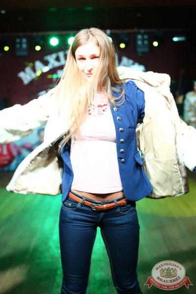 Женские слабости, 12 ноября 2014 - Ресторан «Максимилианс» Екатеринбург - 19