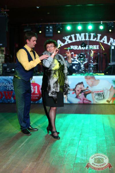 Женские слабости, 12 ноября 2014 - Ресторан «Максимилианс» Екатеринбург - 20