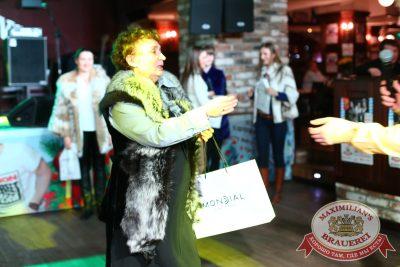 Женские слабости, 12 ноября 2014 - Ресторан «Максимилианс» Екатеринбург - 21