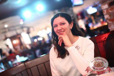 Женские слабости, 12 ноября 2014 - Ресторан «Максимилианс» Екатеринбург - 24