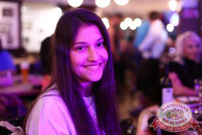 Женские слабости, 12 ноября 2014 - Ресторан «Максимилианс» Екатеринбург - 25